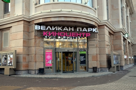 City Mall Saint Petersburg